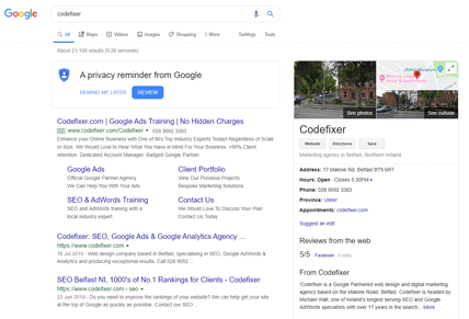 google ads brand campaign